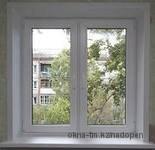 Окна ,двери,витражи — Надопен