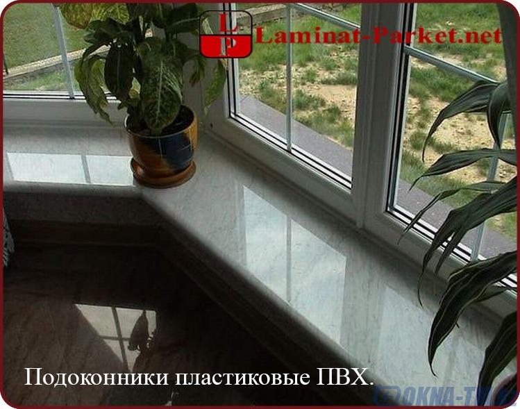 """Подоконники от компании """"иртышские окна"""". подоконники и отли."""