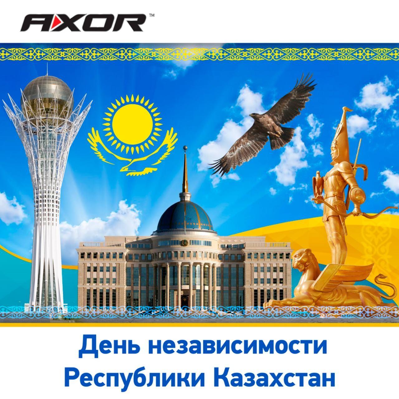 забыли, картинки ко дня независимости казахстана много, вот учителей
