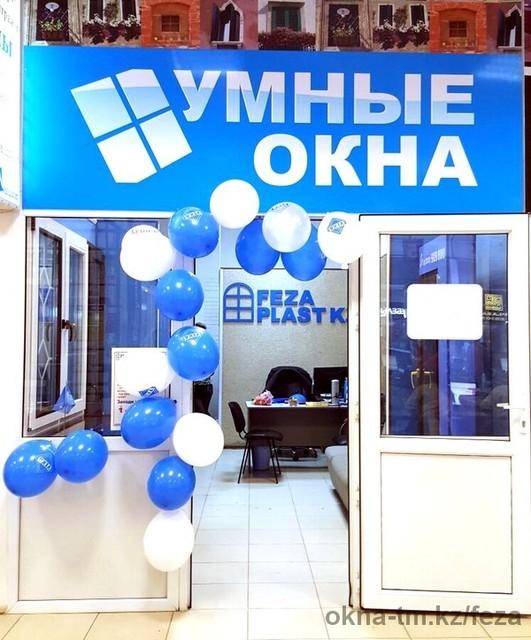 Открылся новый офис «Feza Plast KZ»