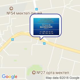 ВАЛЕНСИЯ на карте