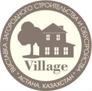 Village-2015