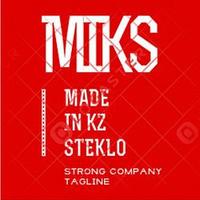 Made in Kz STEKLO