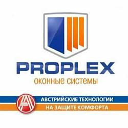 Профили PROPLEX