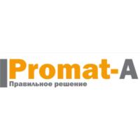Промат-А